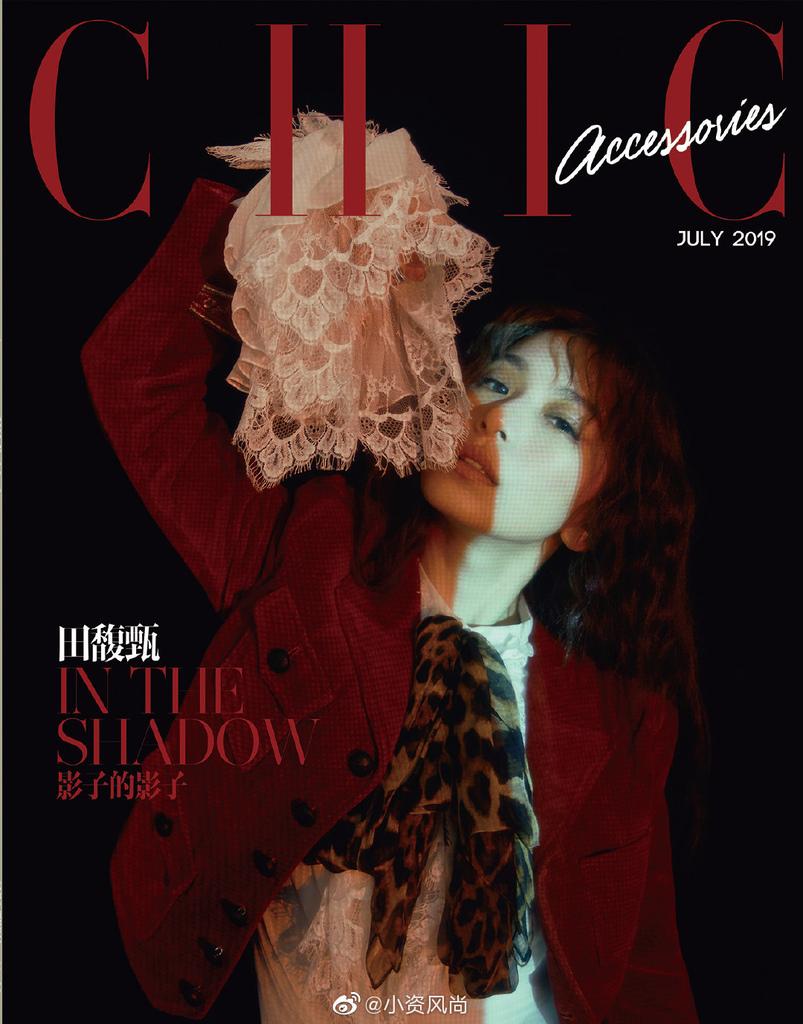 201907 chic magazine 小資風尚 田馥甄 hebe 封面人物 johnny hc group 01.jpg