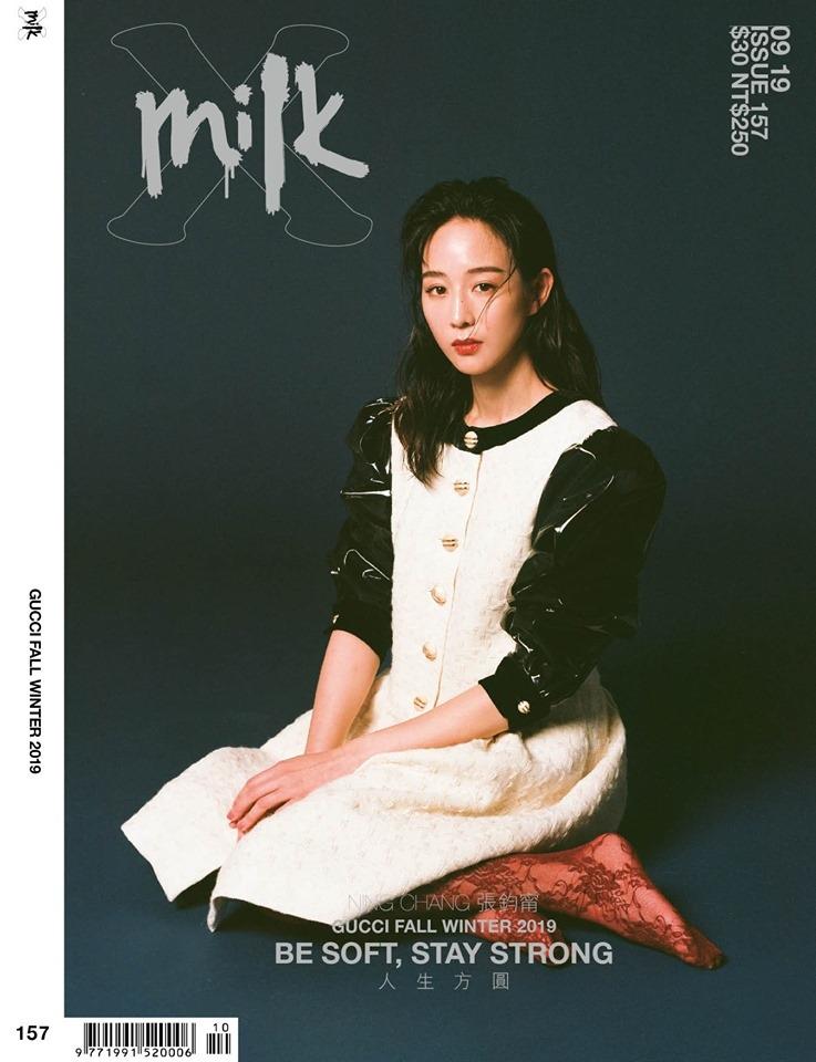 201909 milkx HK 張鈞甯 封面人物 cliff hc group 03.jpg