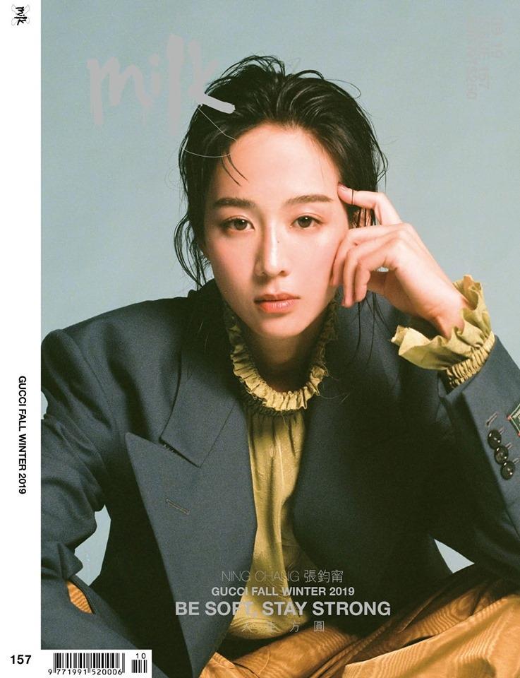 201909 milkx HK 張鈞甯 封面人物 cliff hc group 04.jpg
