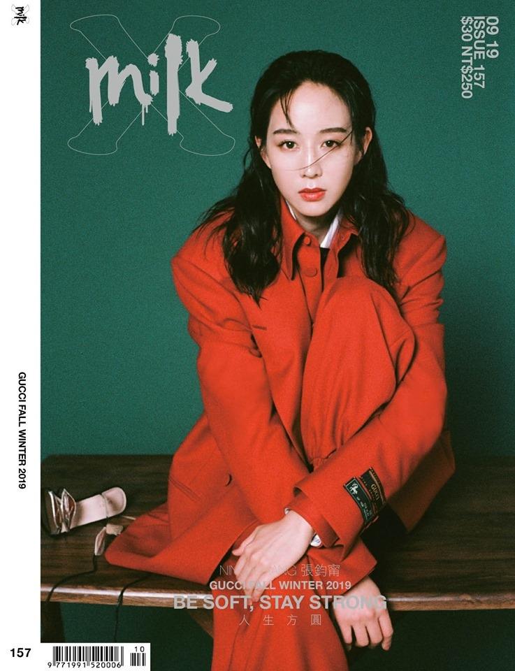 201909 milkx HK 張鈞甯 封面人物 cliff hc group 02.jpg