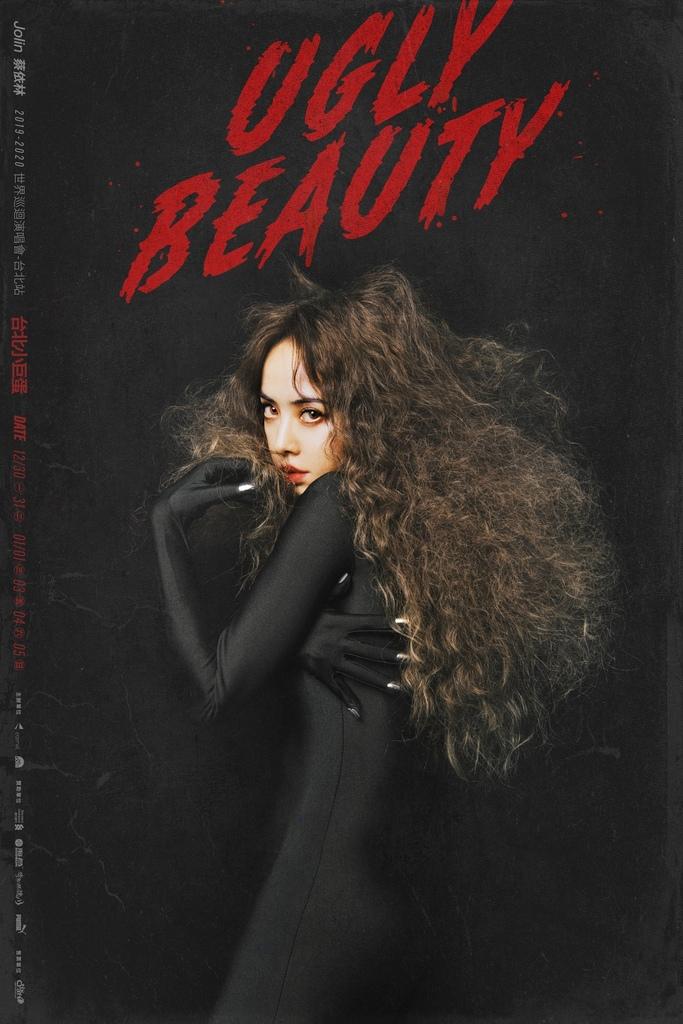 2019 蔡依林 jolin Ugly Beauty 2019-2020 世界巡迴演唱會 台北站johnny hc group 01.jpg