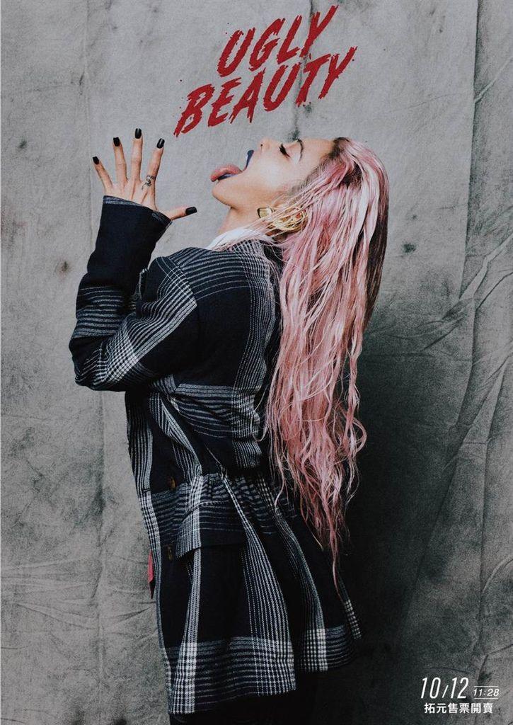 2019 蔡依林 jolin Ugly Beauty 2019-2020 世界巡迴演唱會 台北站johnny hc group 05.jpg