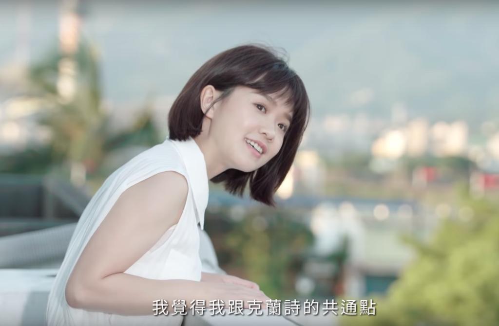 20191015 嚴正嵐 X CLARINS 克蘭詩 使用心得專訪 sandra by hc group 06.png