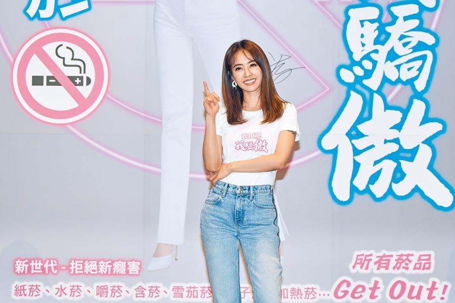 20191023 蔡依林 jolin 董氏基金會 拒菸公益大使 代言記者會 sandy by hc group 01.jpg