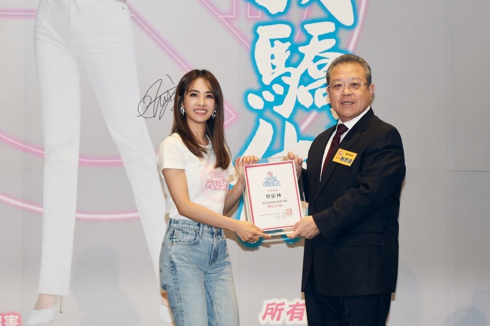 20191023 蔡依林 jolin 董氏基金會 拒菸公益大使 代言記者會 sandy by hc group 03.jpg