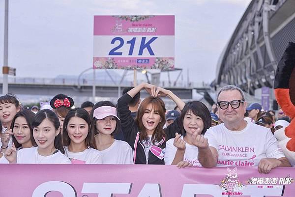 20191027 陳嘉樺 ella 美麗佳人 裙襬澎澎RUN ben by hc group 02.jpeg