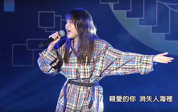 20191018 文慧如 育達高職 108學年度 MTV I GO YUDA 迎新演唱會 演唱嘉賓 kila by hc group 01.png