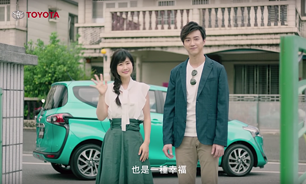 20191106 江宏傑 福原愛 TOYOTA ALL NEW SIENTA 全新形象廣告 robin sandy by hc group 04.png