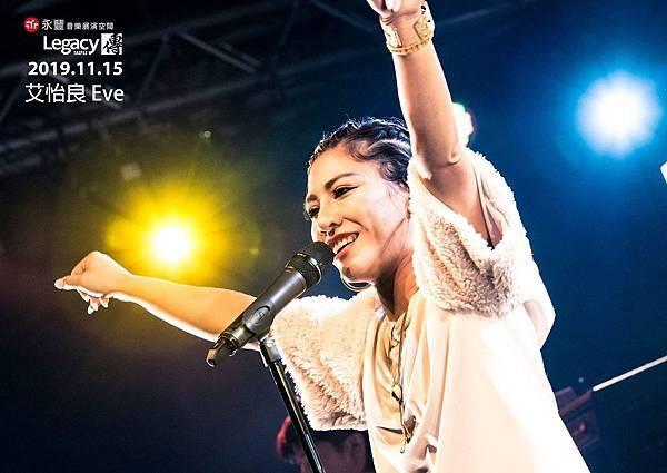 20191115 艾怡良 2019都市女聲系列演唱會 janice by hc group 04.jpg
