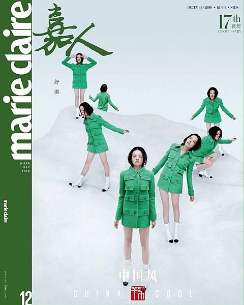 201912 美麗佳人 china 舒淇 封面人物 johnny hc group 08.jpg
