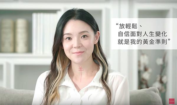 20191015 歐陽靖 X CLARINS 克蘭詩 使用心得專訪 sandy by hc group 02.png