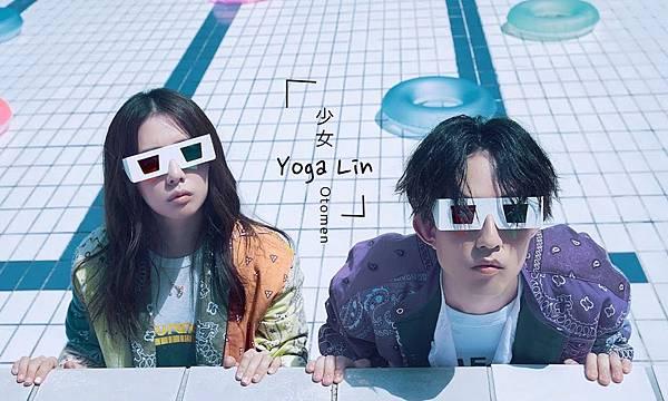 20190925 林宥嘉 全新數位單曲 少女 johnny walter by hc group 06.jpg