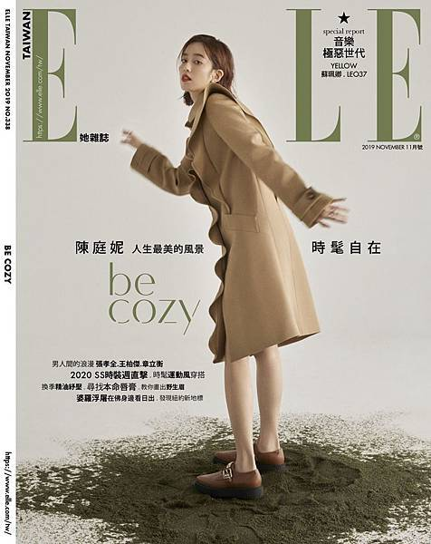 201911 elle taiwan 十一月 陳庭妮 封面人物 sandy by hc group 02.jpg