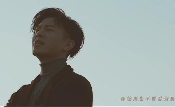 20191210 韋禮安 陳零九 全新單曲 再也不要 ft. 韋禮安 sandra by hc group 04.png