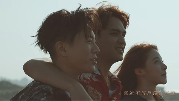 20191210 韋禮安 陳零九 全新單曲 再也不要 ft. 韋禮安 sandra by hc group 02.png