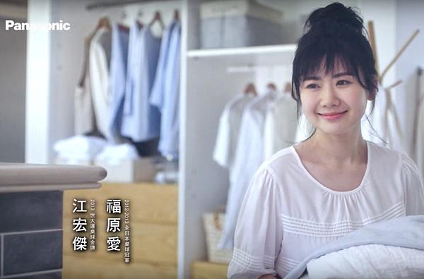 20191209 江宏傑 福原愛 PANASONIC 家電代言 滾筒洗衣機 形象廣告 robin sandy by hc group 02.png
