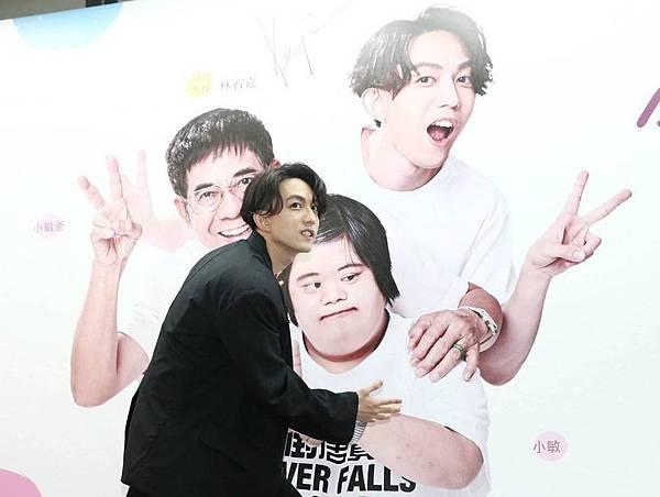 20191120 林宥嘉 唐氏症基金會 「合力照顧他,守護一個家」記者會 johnny by hc group 04.jpeg