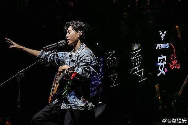 20191214 韋禮安 而立巡迴演唱會 福州站 sandra by hc group 01.jpg