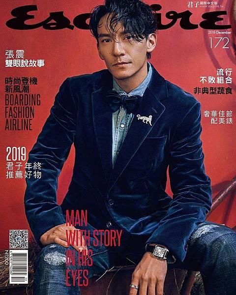 20191202 Esquire 君子雜誌 第172期 張震 封面人物 johnny by hc group 10.jpg