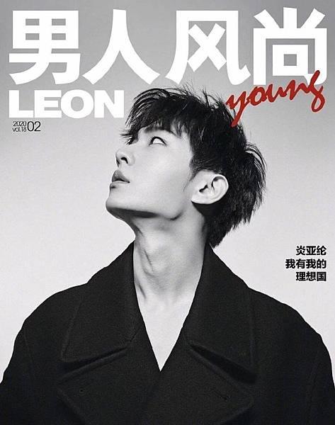 20200207 LEON YOUNG 男人風尚雜誌 二月號 炎亞綸 封面人物 ben by hc group 01.jpg