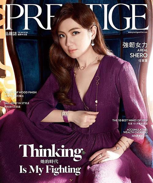 20200207 prestige 二月號 任家萱 selina 封面人物 jasmine by hc group 06.jpg