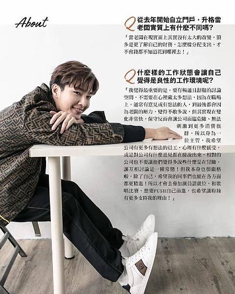 20200311 Choc 恰女生 三月號 電子雜誌 Vol.71 炎亞綸 封面人物 hugo by hc group 04.jpg