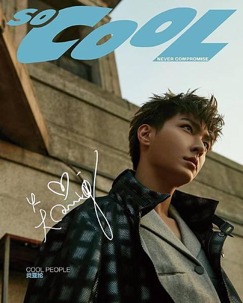 20191212 So CooL 搜酷雜誌 12月號 炎亞綸 封面人物 hugo by hc group 02.jpg