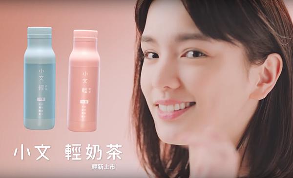 20200313 比菲多 小文輕奶茶 廣告 sandra by hc group 02.png