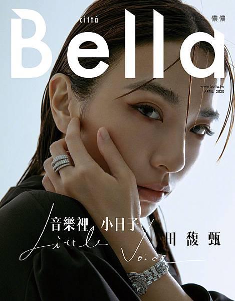 20200406 田馥甄 hebe Bella taiwan 儂儂雜誌 四月號 封面人物 johnny by hc group 03.jpg