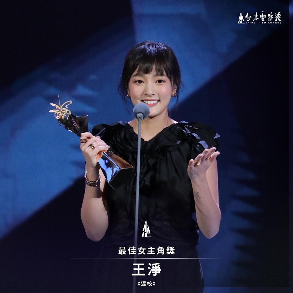 20200711 王淨 台北電影節頒獎典禮 johnny by hc group 01.jpg