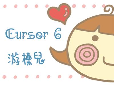 cursor6.jpg