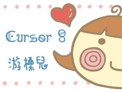 cursor8.jpg