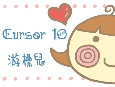 cursor10.jpg