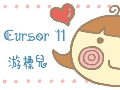 cursor11.jpg
