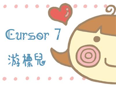 cursor7.jpg