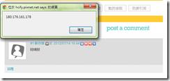 blog髒話2