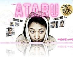 ATARU-01
