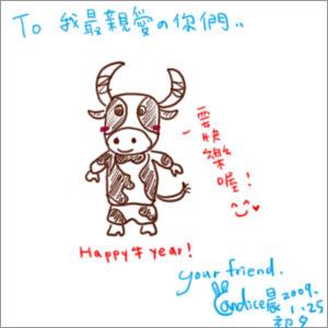 20090125happy牛year2拷貝.jpg