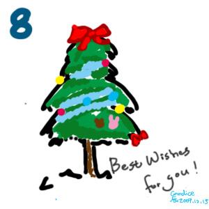20091216聖誕8拷貝.jpg