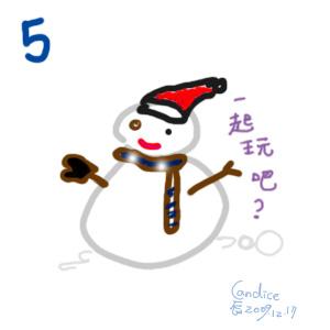 20091217聖誕5拷貝.jpg