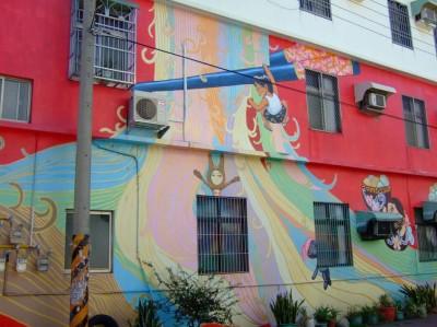 外牆彩繪實例1:繽紛的米粉.JPG