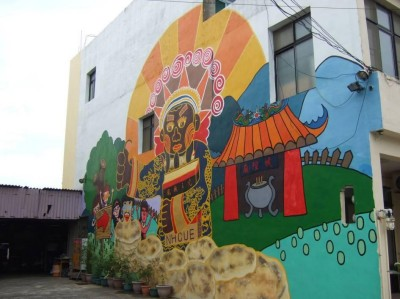 外牆彩繪實例2:新竹的水潤餅之家.JPG