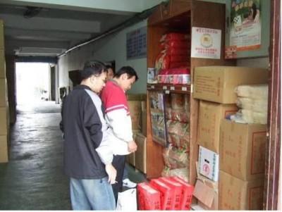 米粉廠房展售及生產空間現2.JPG