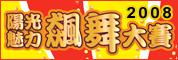 banner072601.jpg