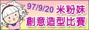 banner082202.jpg