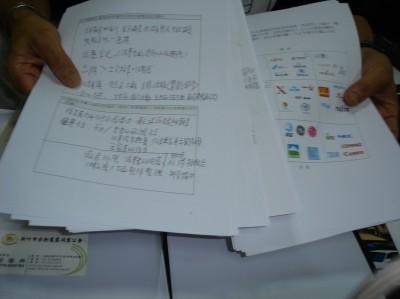 DSC01955.jpg