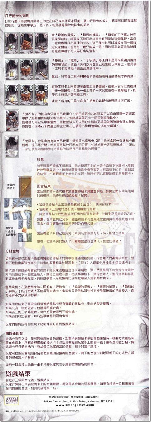 _0328153859_001_頁面_2