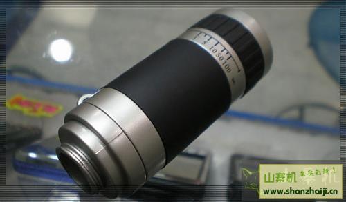telph-35.jpg