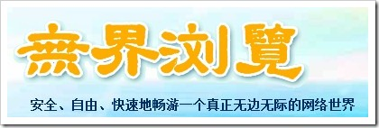 2010-05-07_201255