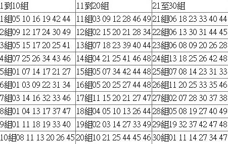 78246410503b19251a38e3bc364bf99e4492f02-1.jpg